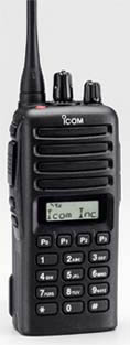 Icom IC-F44GT with keypad